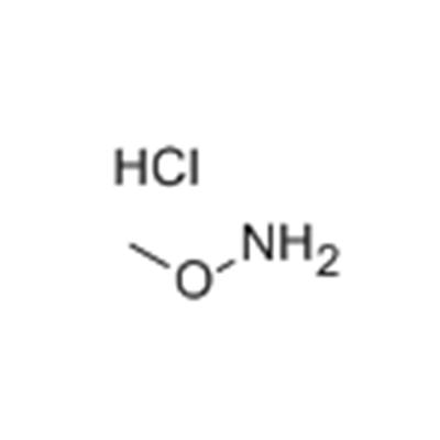 甲氧胺盐酸盐(大概19万/吨,需求量不小)